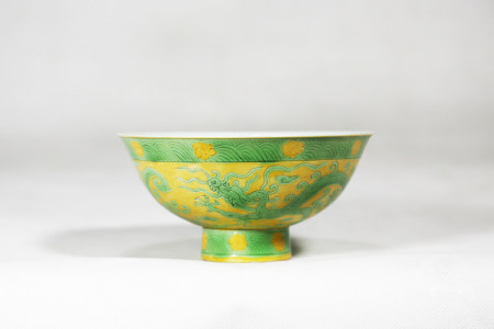 Chinese Ming Dynasty Zhengde Period Dragon Pattern Porcelain Stem Cup
