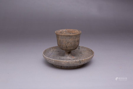 Chinese Stone Stem Cup
