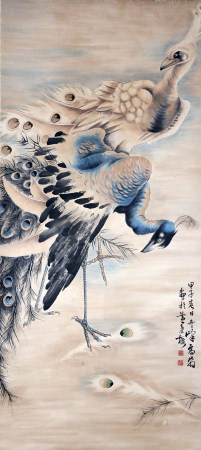 Chinese Sun Qifeng'S Painting