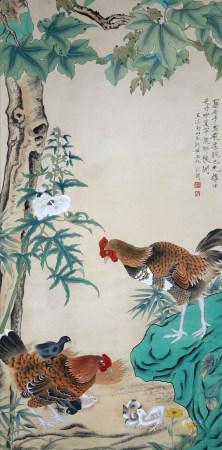 Chinese Yu Fei'S Painting