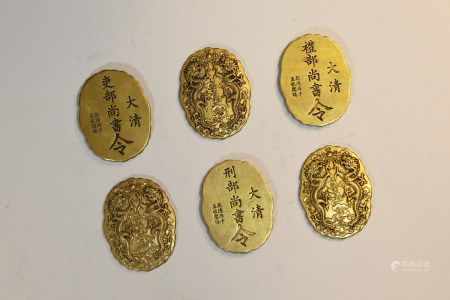 Chinese Set Of Qing Dynasty Tablet