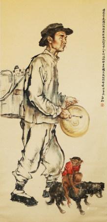 Chinese Jiang Zhaohe'S Painting