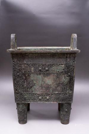 Chinese Bronze Square Vessel