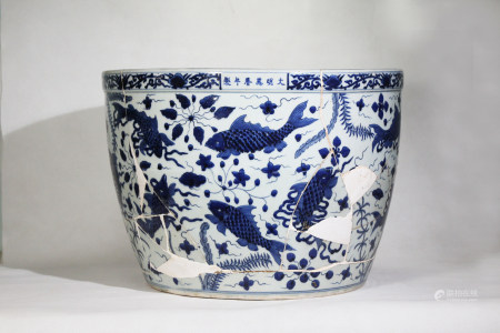 Chinese Ming Dynasty Wanli Period Porcelain Repaired Vat