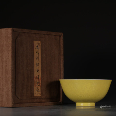 Chinese Qing Dynasty Kangxi Period Yellow Glazed Porcelain Bowl