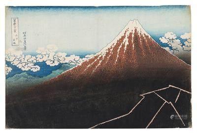 Katushika Hokusai