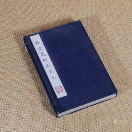 清  静堂藏瓷写真集册页
