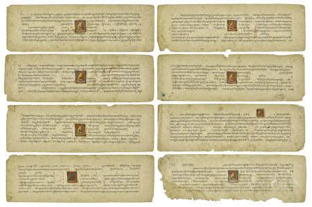 151 PAGES FROM AN ASHTASAHASRIKA PRAJNAPARAMITA SUTRA  GUGE, WEST TIBET, 12TH CENTURY