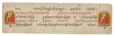 AN ILLUMINATED SUTRA PAGE  TIBET, 13TH CENTURY