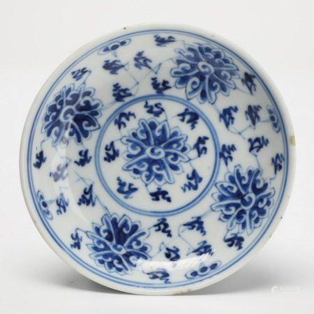 民国官窑青花缠枝莲盘 A rare official kiln blue and white lotus plate, Republic of China
