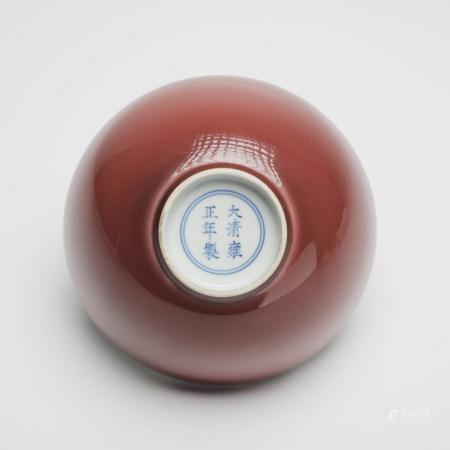 清雍正祭红官窑碗A rare red official kiln bowl, Yongzheng period, Qing Dynasty