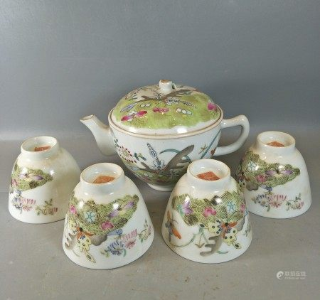 Famille Rose Porcelain Tea Set With Mark,19/20th C.