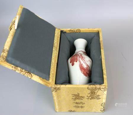A Chinese Underglaze Red Guanyinping Vase, Wang Bu