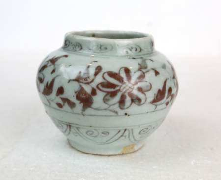 A chinese underglaze red jar