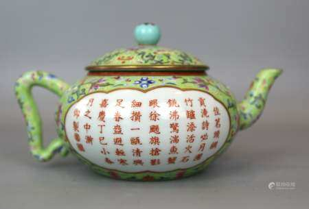 A Chinese Famille Rose Teapot,