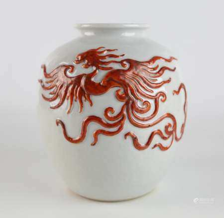 A Chinese Iron Red Jar