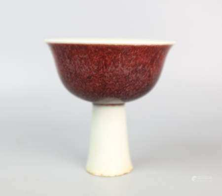 A Chinese Copper Red Steam Cup
