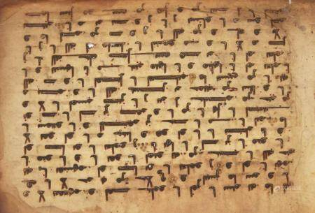 A Kufic Qur'an folio, Near East or North Africa