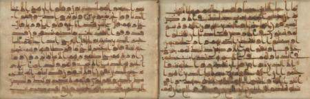 Two folios from a Kufic Qur'an