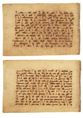 Two Kufuc Qur'an folios
