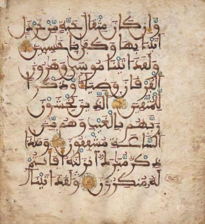 A Maghrebi Qur'an bifolio