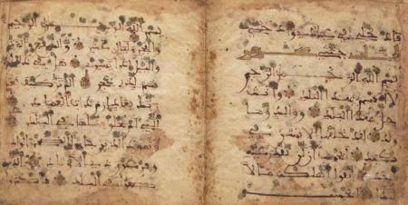 A Qur'an section
