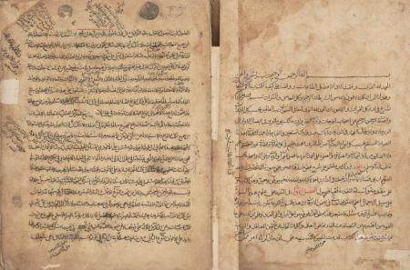 A treatise on Hadith