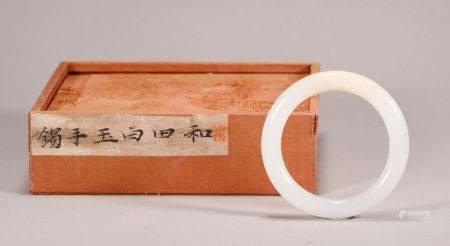 Qing Dynasty - Hetian Jade Bracelet