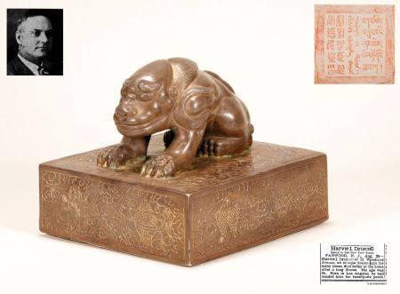 Qing Dynasty - Silver Gilt Beast Seal