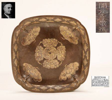 Tang Dynasty - Patterned Silver Gilt Plate