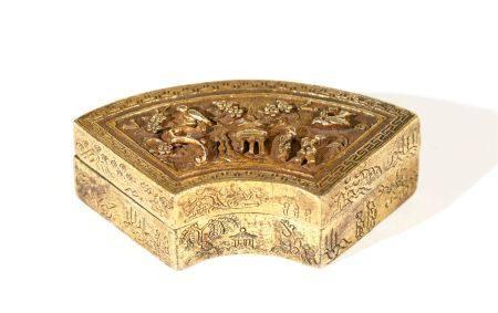Qing Dynasty - Gilt Flower Pattern Box
