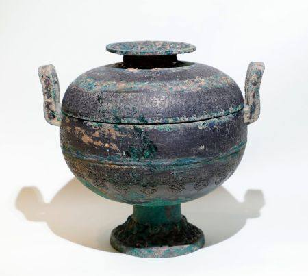 Warring State - Bronze Vessel with Carvings