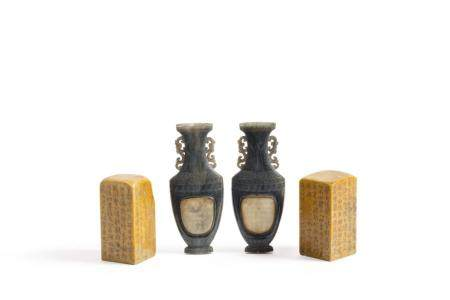 TWO HARDSTONES WITH INSCRIPTIONS AND TWO WALL VASES IN GRAY