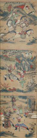 TWO FRAMED PAINTINGS ON PAPER, CHINA, EARLY 20TH CENTURY (2)