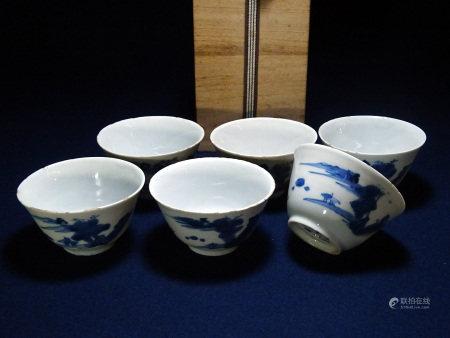 大明成化年製款 青花山水紋 煎茶碗6客