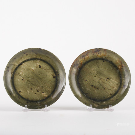 Pair of 19th c. Chinese Spinach Jade Dishes