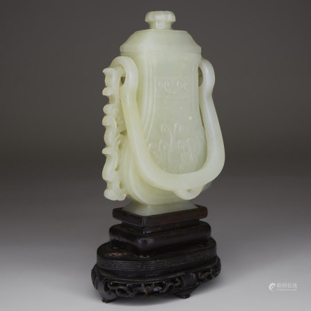 Chinese Carved Jade Lidded Vase w/ Stand
