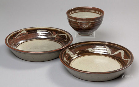 A BOWL AND TWO PLATES, POSSIBLY HYME RABINOWITZ