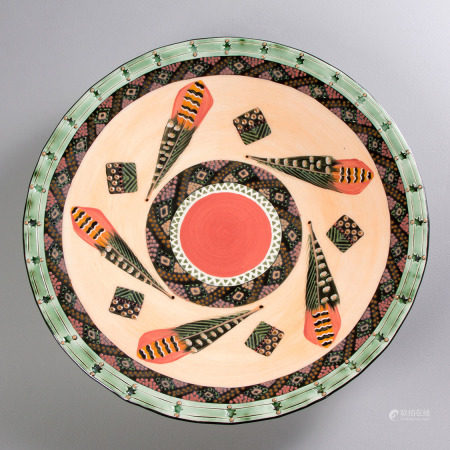 ANDILE DYALVANE (SOUTH AFRICAN: 1978 - ): A PLATTER, 2001