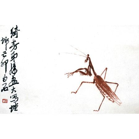 齐白石 螳螂