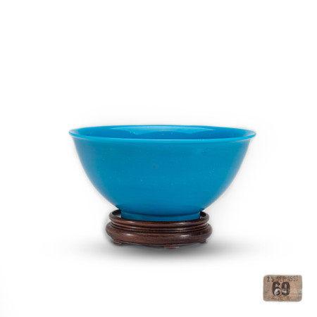 清宫廷十八世纪宝石蓝料碗 A Chinese Imperial Blue Glass Bowl 18 Century