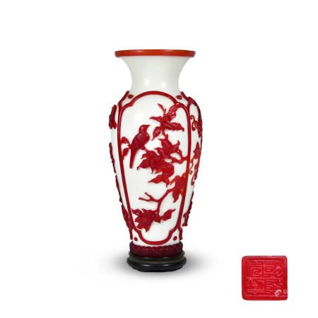 清白套红料花鸟瓶 A Chinese Carved Red Overlay and White Glass Vase Qianlong Mark and Period(1736-1796)