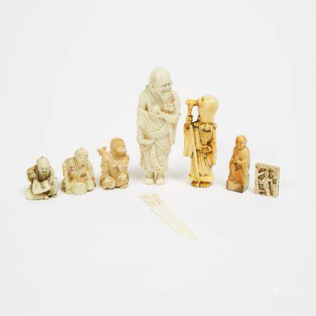A Group of Eight Ivory Netsuke and Miscellaneous Carvings, 18th/19th Century, largest height 3.7 in
