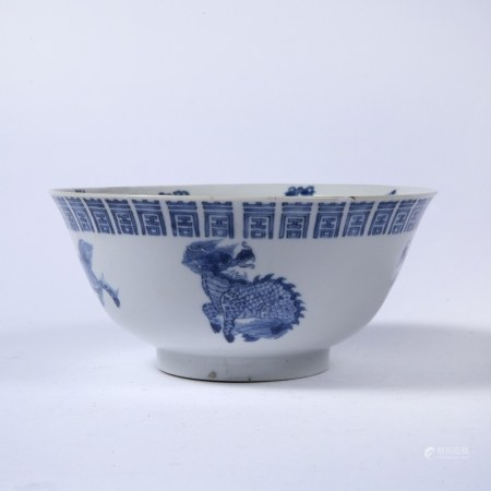 Blue and white bowl Chinese, Kangxi Period (1662-1722) the exterior decorated with four Kirins,