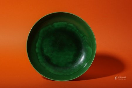 A CHINESE GREEN-GLAZED DISH.