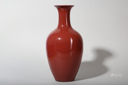 A CHINESE COPPER RED GLAZED VASE.