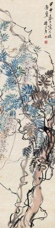 符铁年 花卉