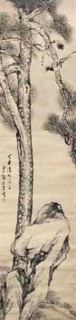 张迺耆 松石图