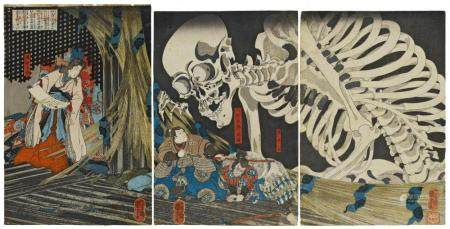 Woodblock Triptych: The giant skeleton appears in front of Mitsukuni