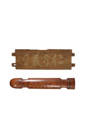 木刻書法琴形擺件 書法匾額 二件